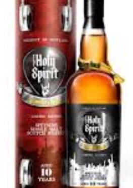 Holy Spirit 10 YO – Sweden Rock Limited Release