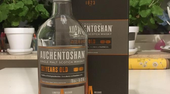 Auchentoshan 21 YO – Limited Release